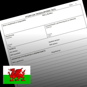 Front of Transfer of title form in Welsh