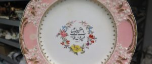 Royal Worcester plate with Arabic text decoration